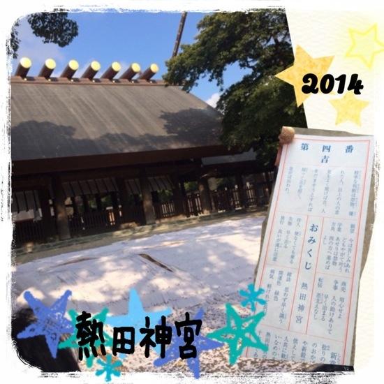 20140110-133508.jpg