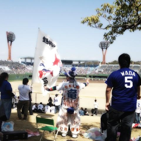 野球観戦⭐