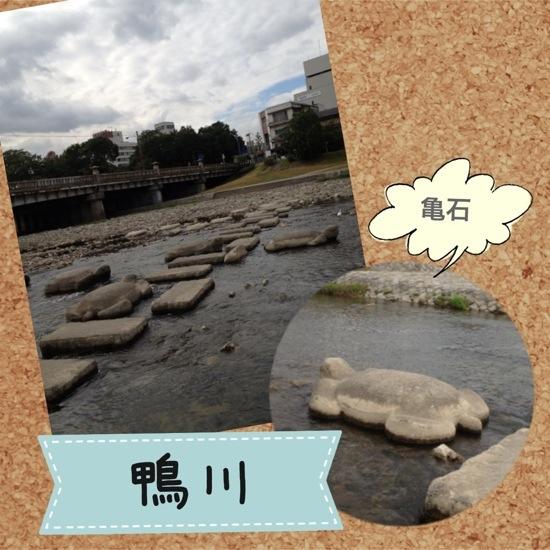 京都★2日目